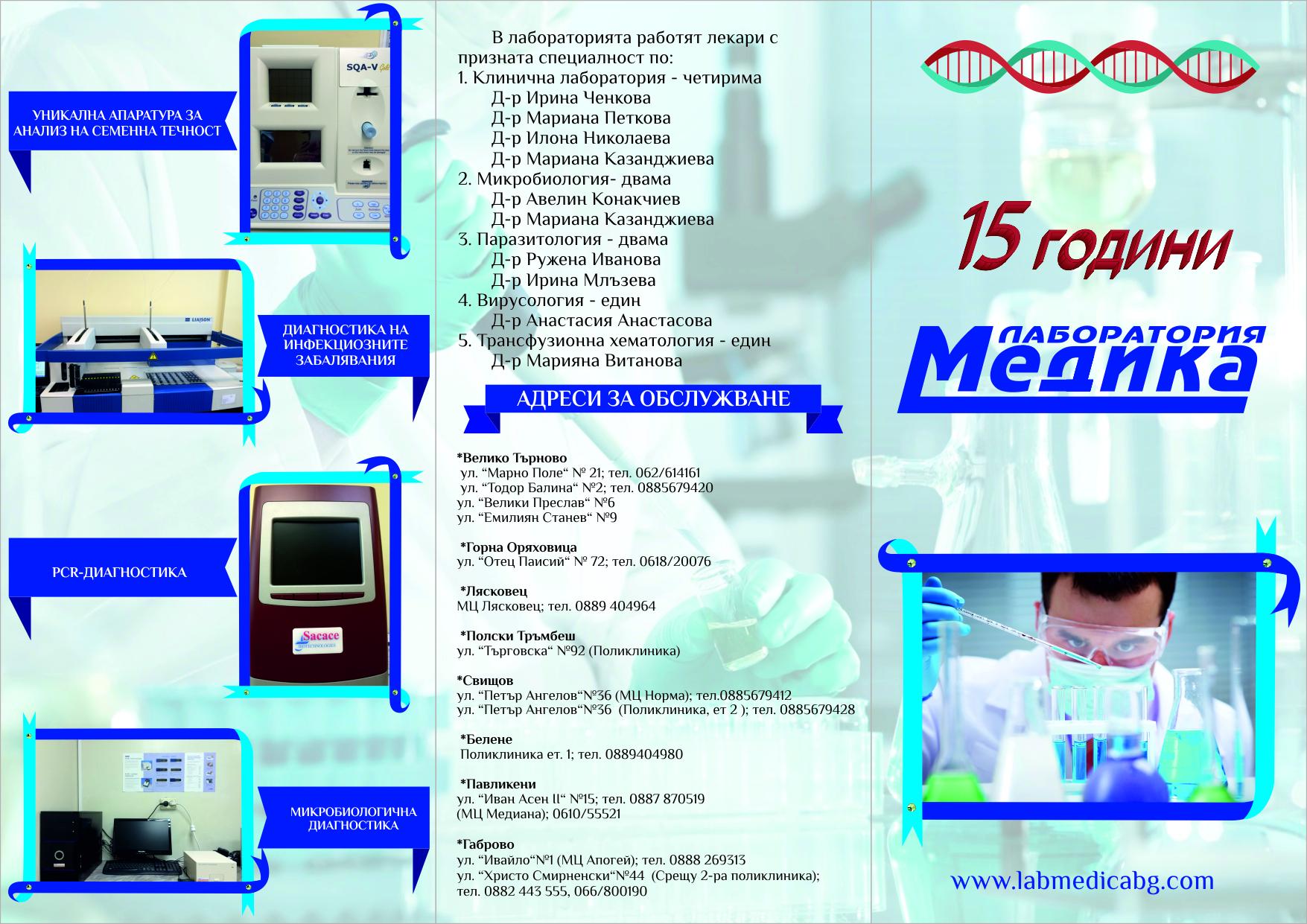 medika 1